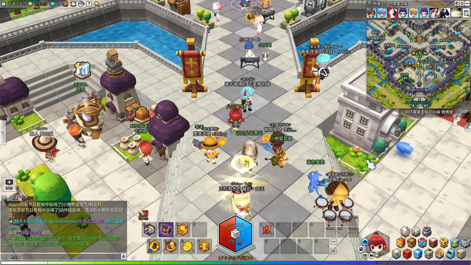 49you游戏评测 - 《冒险岛2》点评:mmorpg与休闲游戏的完美结合