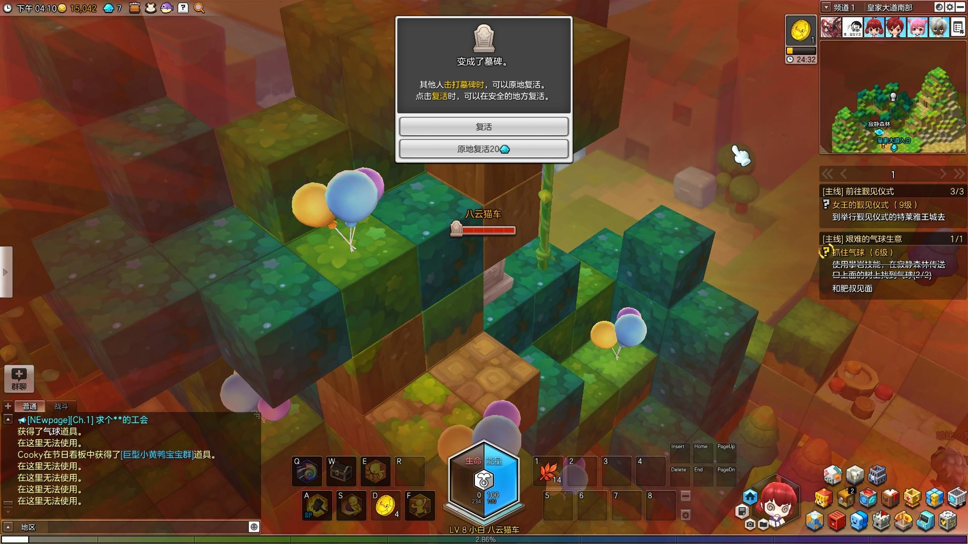 《冒险岛2》点评:mmorpg与休闲游戏的完美结合