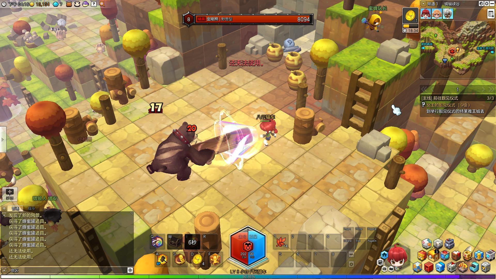 冒险岛2 点评 MMORPG与休闲游戏的完美结合