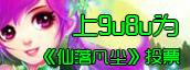 9u8u(仙落)