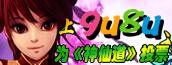 49仙道合作媒体9u8u