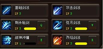 烈火战神战士