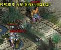 《山海创世录》游戏截图(二)