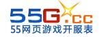 55g-烈火战神友链图