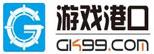 gk99-烈火战神友链图